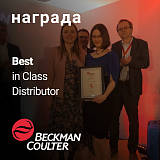 Best in Class Distributor
